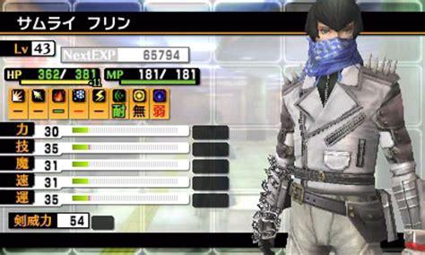 shin megami tensei iv equipment gameplay gematsu
