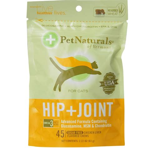 supplement for joint joint supplements for dogs and cats joint supplements