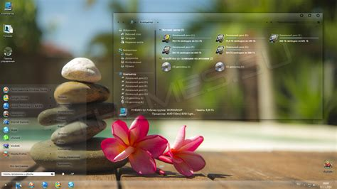 computer glass themes clear glass 3 0 theme for windows 7