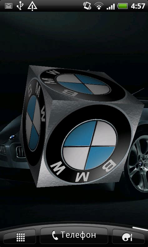 free bmw 3d logo live wallpaper apk for android