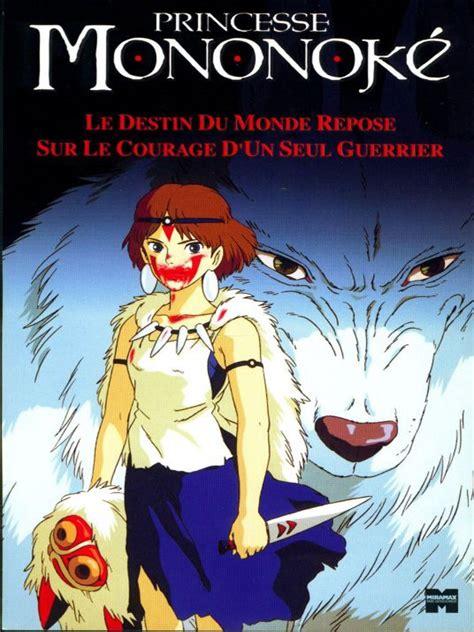 filme stream seiten princess mononoke princesse mononok 233 film 1997 allocin 233