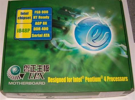 Focus Optic Box Al 80 Gdn review epox ep 4plai mainboard hexus net page 2