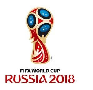 le logo coupe du monde 2018 en russie maillots foot actu