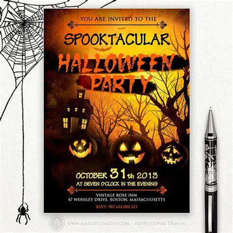 printable custom halloween invitations printable halloween party spooktacular invitation custom