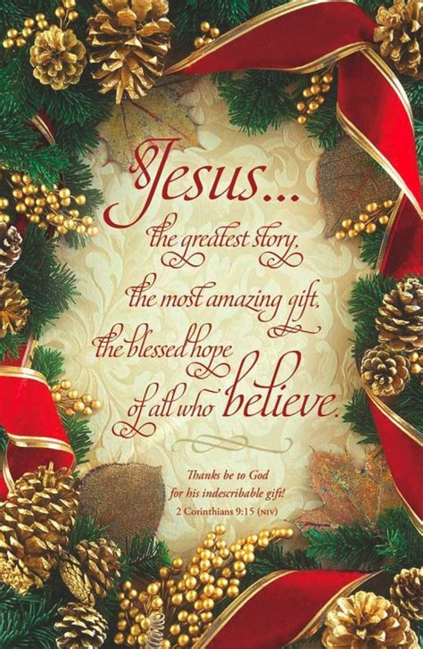 god   gift  salvation  jesus christ      merry