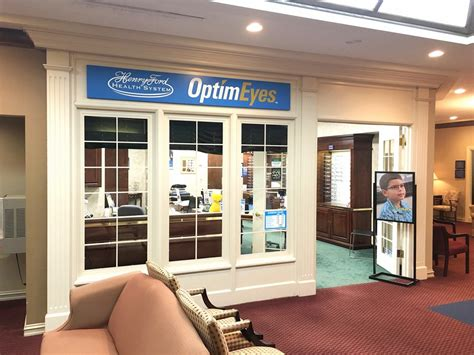 henry ford troy pharmacy henry ford optimeyes upcomingcarshq