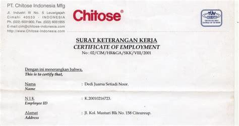 contoh surat keterangan kerja perusahaan