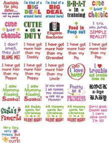 Cute sayings about guys