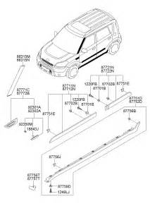 Kia Soul Oem Parts Kia Soul Side Moulding