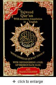 Al Quran Utsmani Hardcover Size 10 Cm X 14 Cm tajweed ul quran arabic and regular size