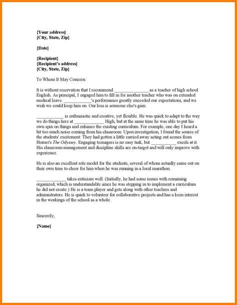 student recommendation letter template well sample of for teacher 2