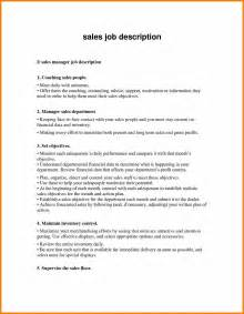 Department Store Sales Associate Sle Resume by 6 Duties Of A Sales Associate Bid Template