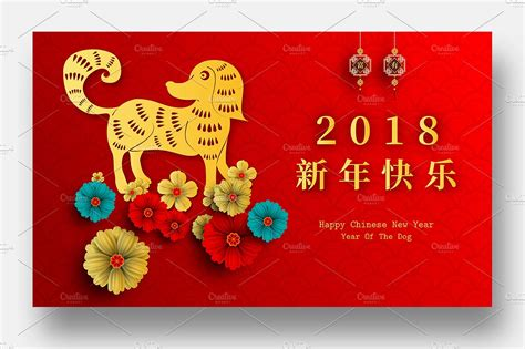 new year template 2018 2018 new year card card templates creative market