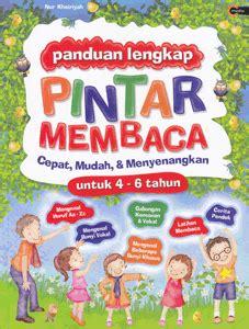 Buku Pintar Aktivitas Belajar Untuk Anak Tk B Paud 6 aktivitas menyenangkan belajar membaca cmedia