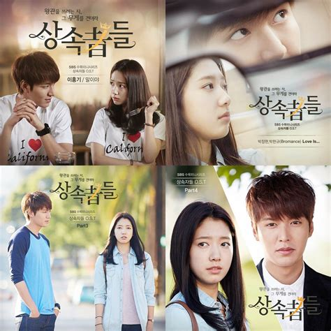 www sinopsis sinopsis the heirs 2013 a little book of my life story