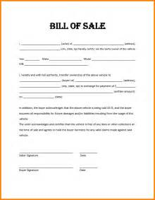 5 Basic Bill Of Sale Nypd Resume