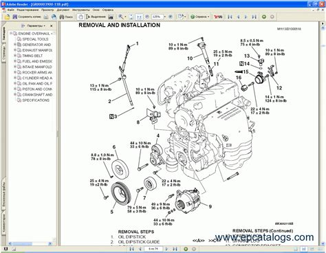 small engine service manuals 2000 mitsubishi montero sport lane departure warning 1999 mitsubishi 2 4 engine diagram service manual 1999 get free image about wiring diagram