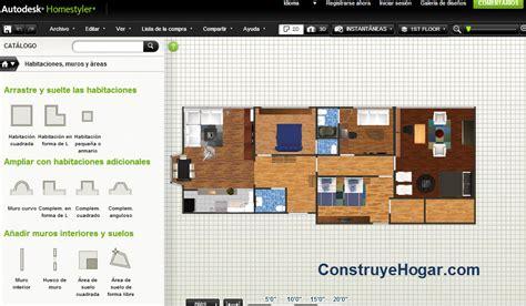 House Styler by Aplicaciones Online Para Hacer Planos De Casas Gratis
