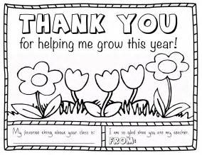 free coloring page of a teachers search