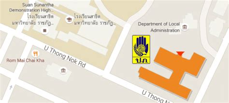 Ministry Of Interior Contact Number by