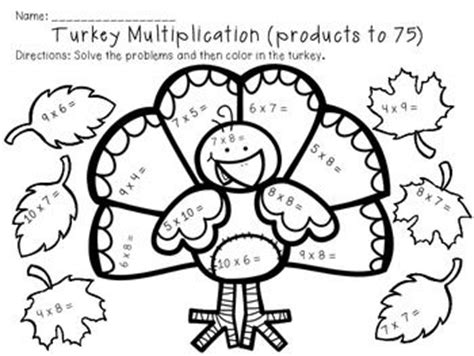 printable turkey multiplication thanksgiving multiplication worksheets for 3rd grade