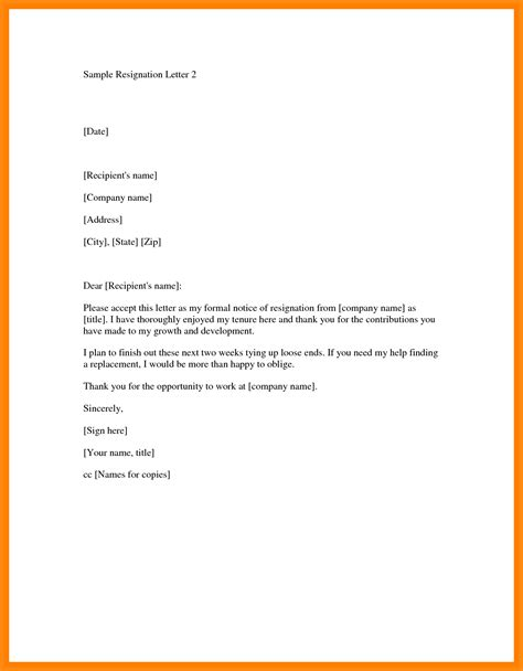 9 resignation letter template singapore malawi research