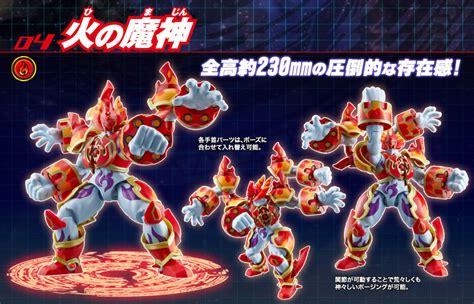 Bandai Majin Bone Bone Model Kit majin bone 04 hino majin god figure