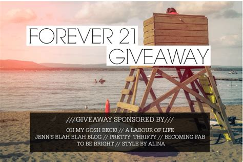 enter to win a 300 forever 21 gift card jenns blah blah blog recipes diy projects - Win Forever 21 Gift Card 2014