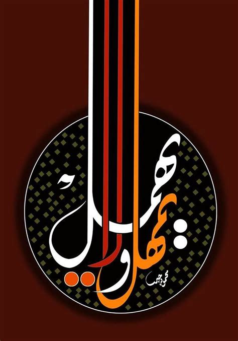 Kaos Islamic Artworks64 Seven Pray 180 best images on arabic