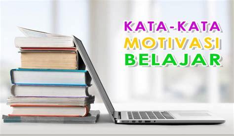 kata kata motivasi belajar  bermanfaat