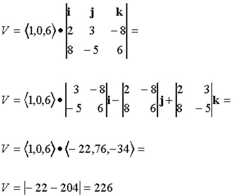 section formula vectors 708 25 find the volume of the parallelepiped determined