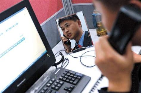 bureau call center railway call operators learn to handle complaints abuses