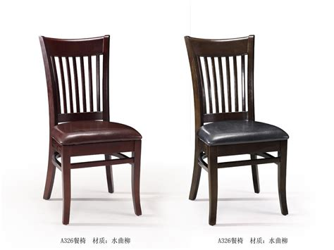 chairs dining room furniture dining room chairs wood marceladick com
