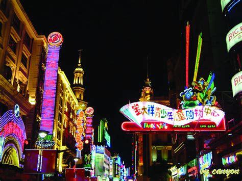 new year shanghai holidays shanghai holidays 2015 2016 holidays to shanghai