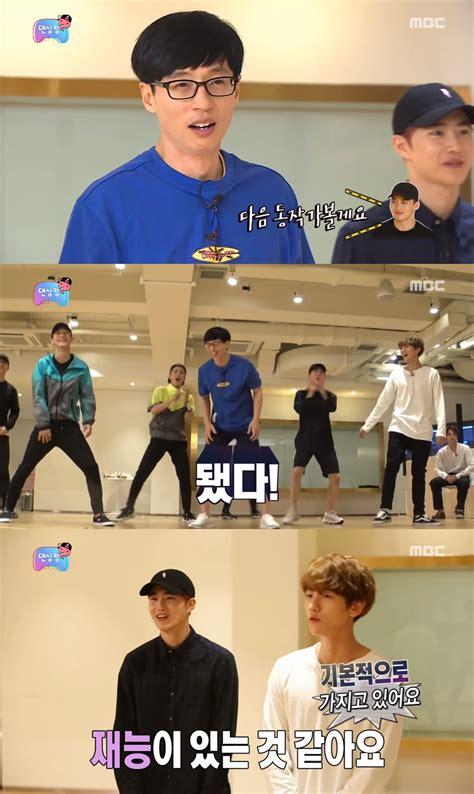 exo dancing king exo can t stop praising yoo jae suk while practicing