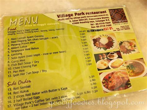 goodyfoodies village park restaurant famous nasi lemak