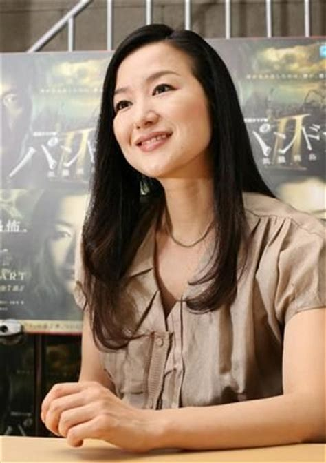 Kyoka Suzuki Kyoka Suzuki Relishes Detective And Single