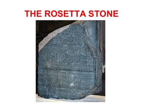 rosetta stone bible biblical archaeology session 3