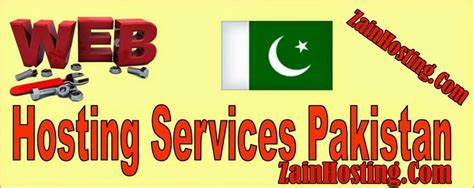 cheap web cheap web hosting in pakistan zain hosting