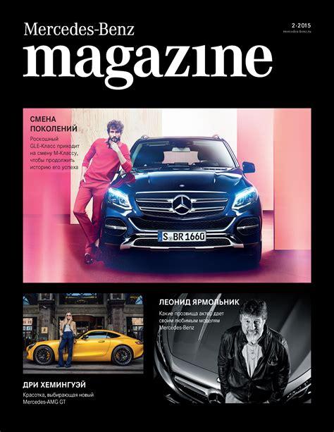 mercedes magazine mercedes magazine mediacrat publishing