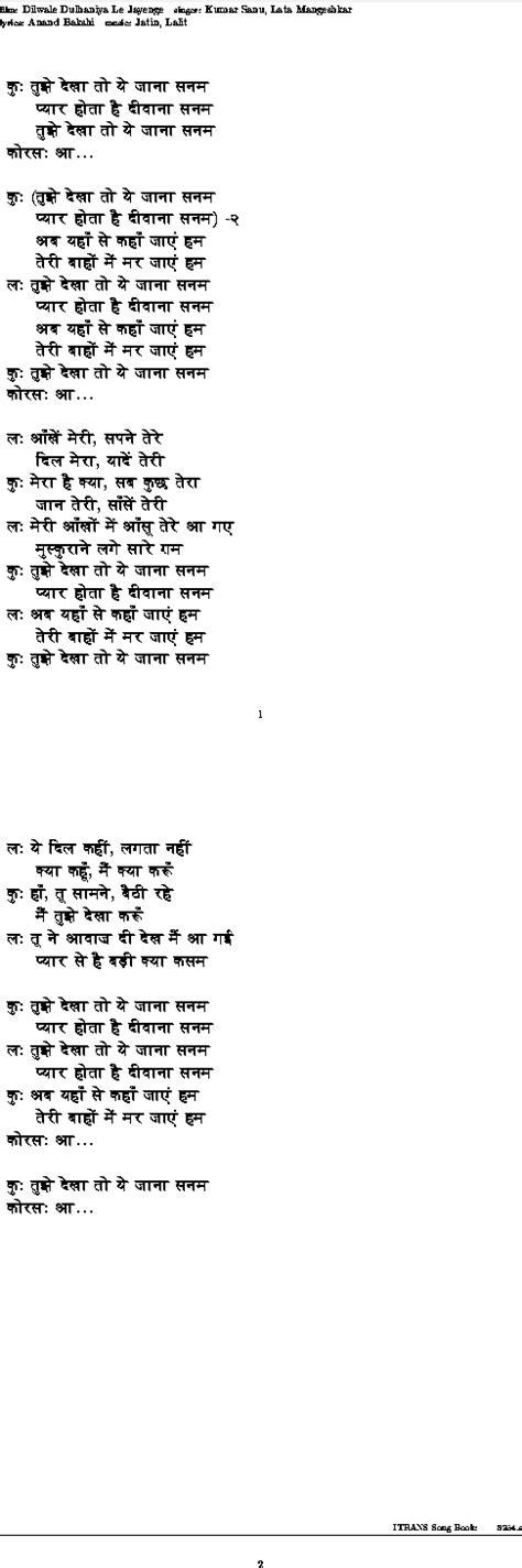 ukindia bollywood hindi film lyrics last page