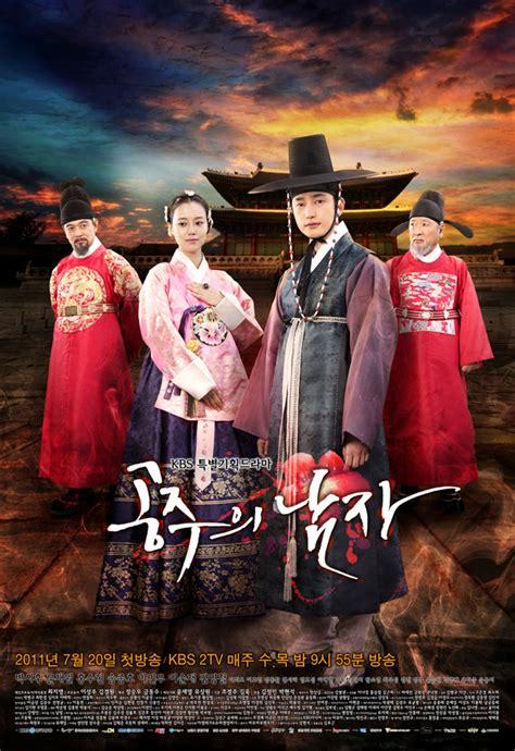 film korea bertema kerajaan terbaik 15 korean drama bertema saeguk terbaik dan paling menarik