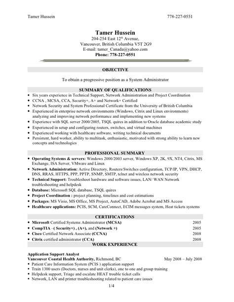 sample resume for network administrator network administrator resume