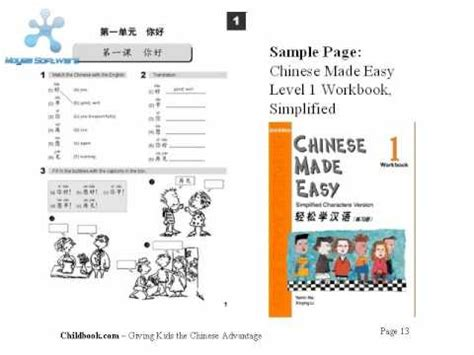 Made Easy 3 Textbook made easy learn textbooks