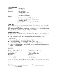 Resume C V Format by Student Cv Example 187 Resume Format Samples
