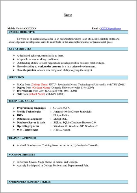 sle resume format for experienced android developer sle resume for experienced mainframe developer sle resume for experienced mainframe