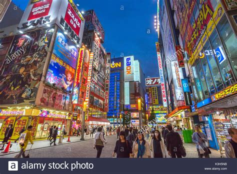 japanese town japan tokyo city akihabara district akihabara electric town stock photo 157114983 alamy