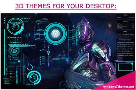 computer themes software windows 7 download windows 7 3d themes free iron man jarvis ui