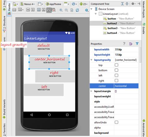 viewgroup layout gravity android ui layouts tutorial