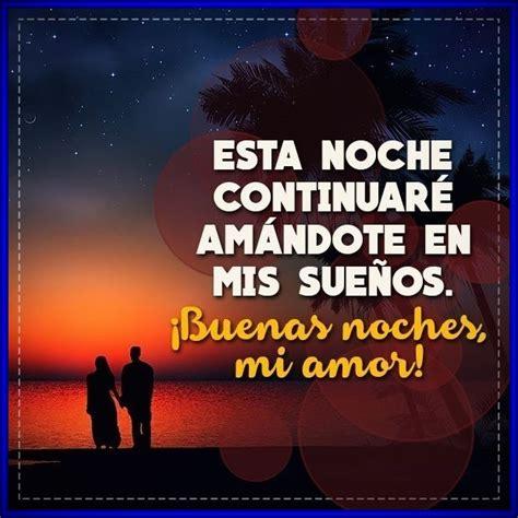 imagenes d buenas noches para mi novia hermosas imagenes con frases romanticas para dar las